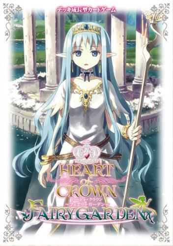 HC_fairy_pac